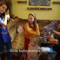 Girls Heliosnatura No.1