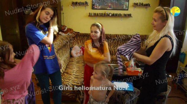 Frame of Girls Heliosnatura No.1