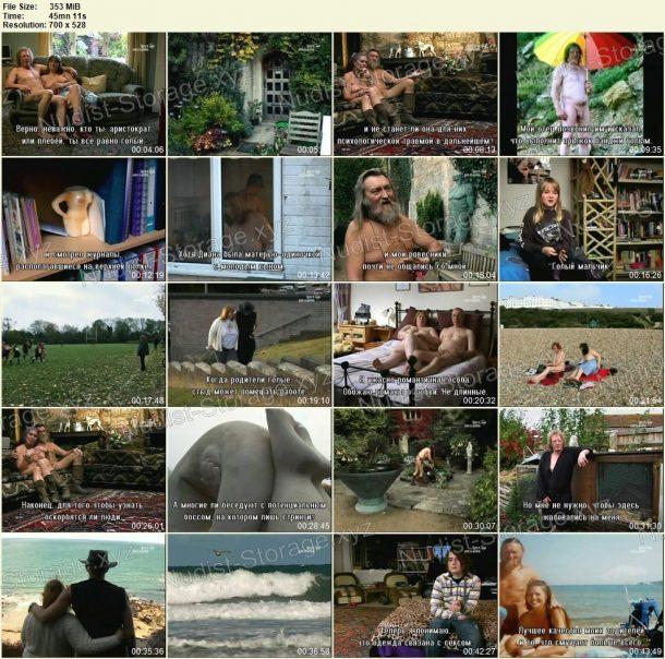 Naked Parents film stills 1