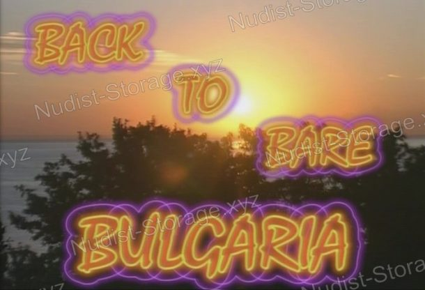 Back to Bare in Bulgaria - shot