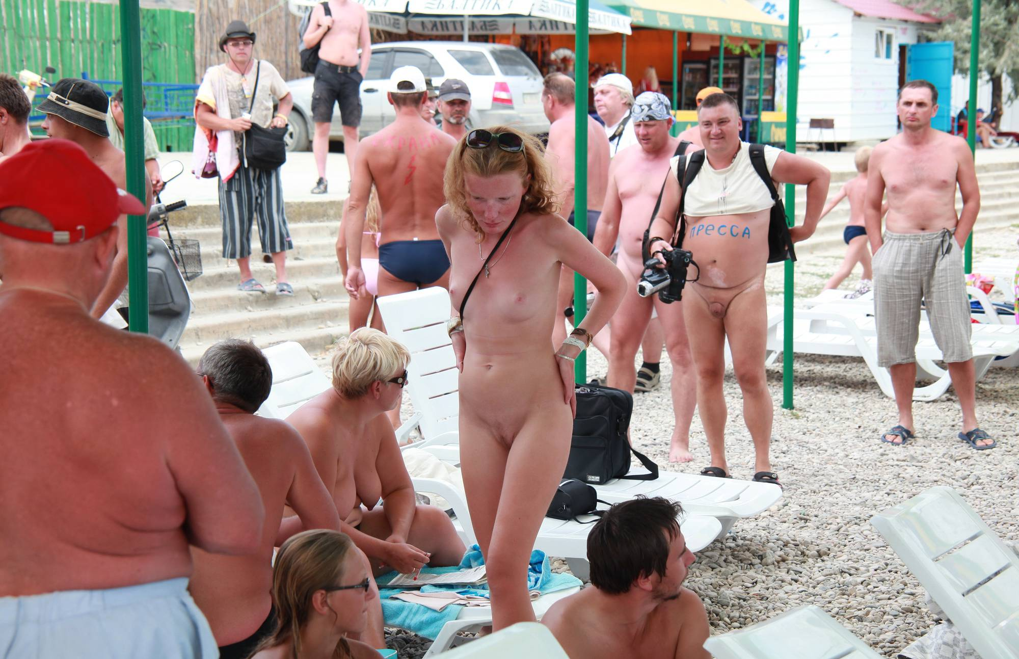 Nudist Pictures Neptune Paint Gatherings - 1